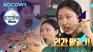Hwasa is destroying the pigtail [Home Alone Ep 392]