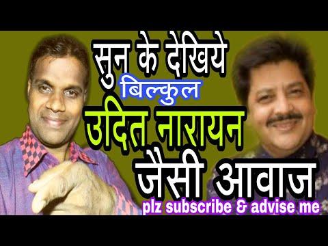 Jaadu Bhari Aankhon Wali Suno,Dastak,uditnarayan Voice Copy, Letest-ganesh Patel