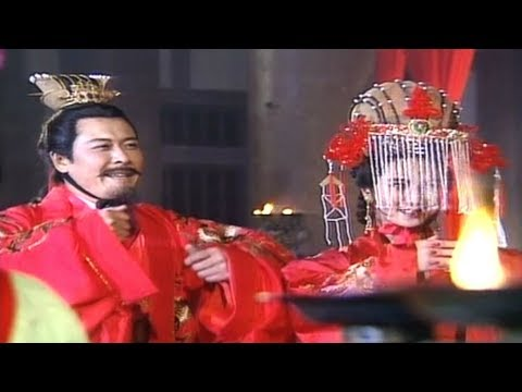 Liu Bei's Big Wedding (Romance Of The Three Kingdoms 1994)