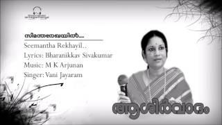 Seemantha Rekhayil...@ Ranjit Nairs Ishtageethangal