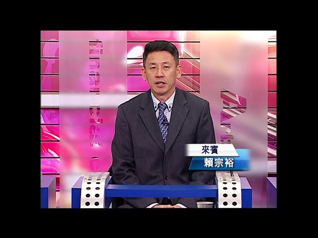 【股市現場-非凡商業台鄭明娟主持】20180427part.1(鄒蘇生×賴宗裕×黃漢成)