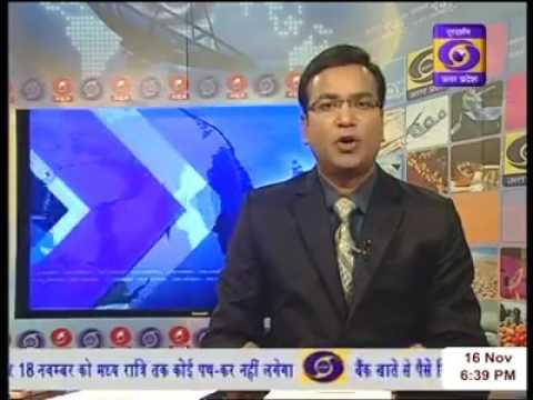 INDIAN OVERSEAS BANK during Demonetisation