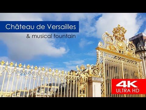 Как добраться до Версаля? Музыкальные фонтаны. На электрокаре по парку | Versailles Musical Fountain