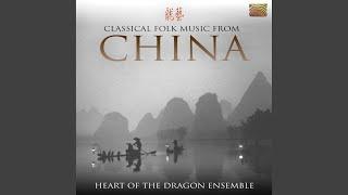 Dance of the Golden Snake arr L Jiang Golden