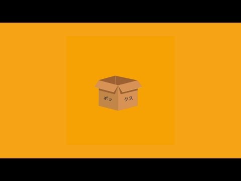 Roddy Ricch - The Box but it's groovy