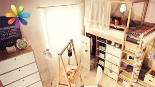 видео Как увеличить жилое пространство в маленькой квартире