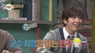 [The Geeks] 능력자들 - Jung Young hwa, surprised by the Russian bus fans ability 20151113
