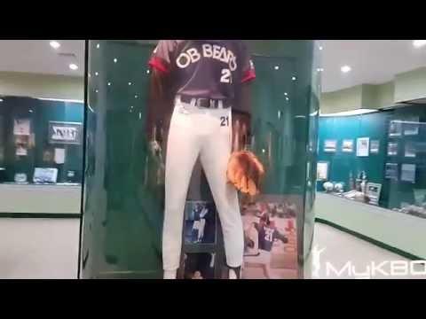 MyKBO visits the Korea Baseball Hall of Fame