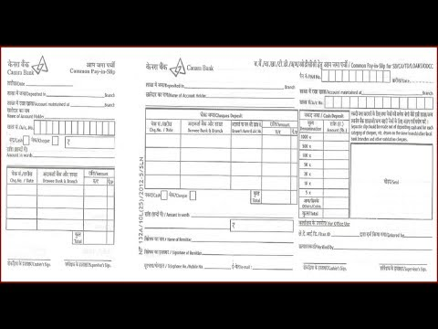 canara bank deposit form  IN-How to Fill Canara Bank Deposit Slip