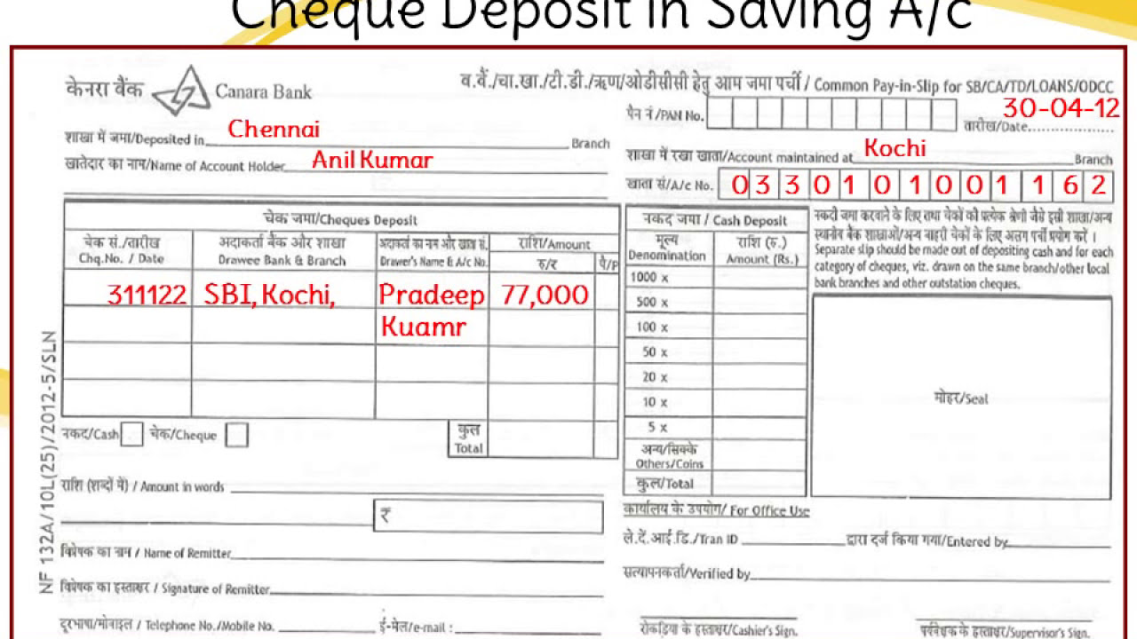 how to fill canara bank cheque deposit slip