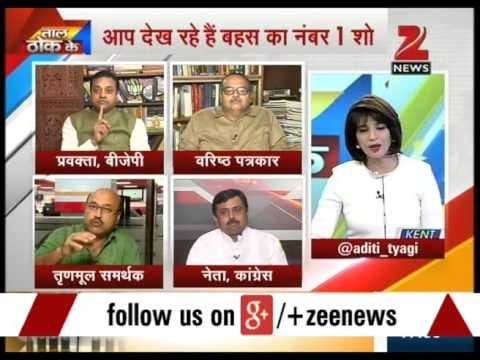 Discussion over Mamata Banerjee's close aide Firhad Hakim's mini Pakistan comment-Part III