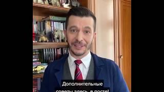 Почему не получается себя дисциплинировать 5 правил самоорганизации на карантине А В Курпатов