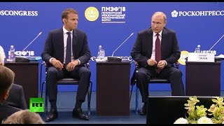 Putin & Macron take part in Russia-France panel discussion at SPIEF