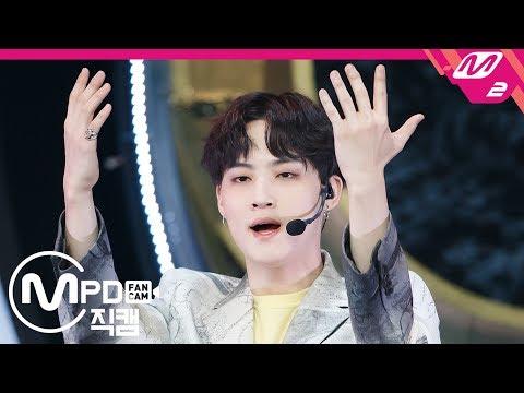 [MPD직캠] 갓세븐 JB 직캠 4K 'ECLIPSE' (GOT7 JB FanCam) | @MCOUNTDOWN_2019.5.23