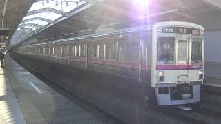 京王7000系(7729F) 準特急橋本行き発車 京王永山にて
