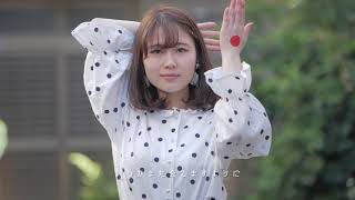 瀬戸山智之助『まちあわせ』MUSIC VIDEO
