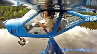 Полеты на самолете Аэропракт А-22(Подарочные сертификаты на полеты на самолете Аэропракт А-22. Кабина с отличным обзором. Возможность попробо..., 2013-07-09T15:52:32.000Z)