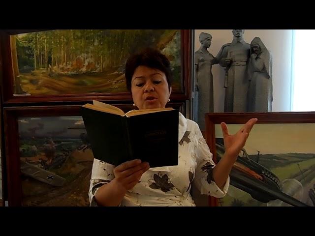 Изображение предпросмотра прочтения – ГалинаНовоточинова читает произведение «Вновь с камнем памяти на шее...» К.М.Симонова