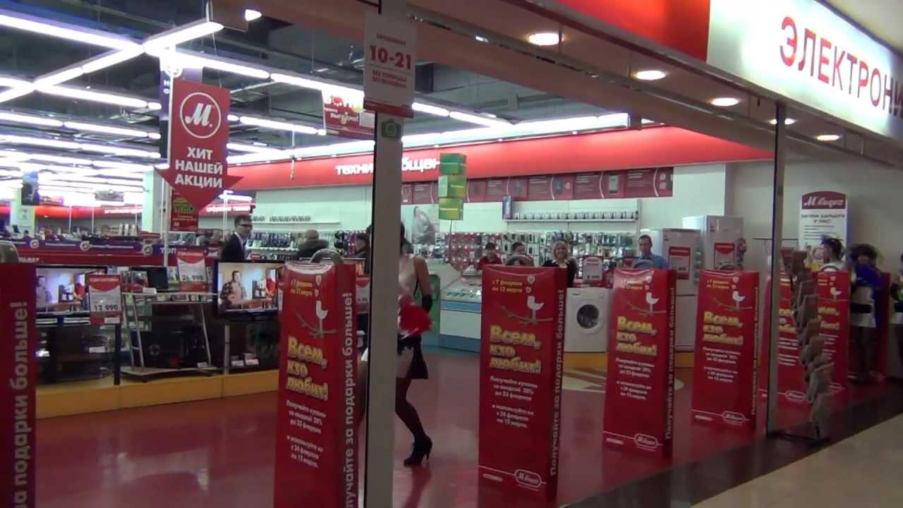 фото видео магазин