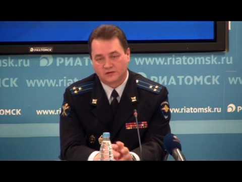Руководитель СУ УМВД России по Томской области принял участие в пресс-конференции