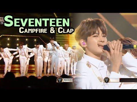 [2017 MBC Music festival]SEVENTEEN- CAMPFIRE,CLAP,세븐틴- 캠프파이어&박수 20171231