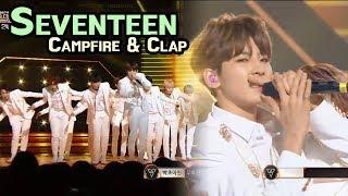 SEVENTEEN - CAMPFIRE & CLAP(w/CARAT), 세븐틴 - 캠프파이어 & 박수(w/CARAT) @2017 MBC Music Festival thumbnail
