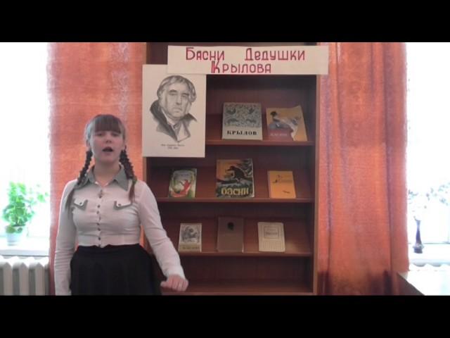 Изображение предпросмотра прочтения – АнастасияНовосёлова читает произведение «Кот и повар» И.А.Крылова