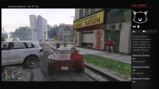 GTA 5 на русском языке