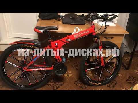Отзыв о велосипеде на литых дисках