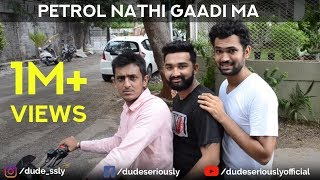 LUKKHA FRIENDS | PART 3 | DUDE SERIOUSLY