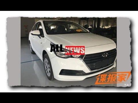 Новый Hyundai Solaris рассекречен ALL NEWS