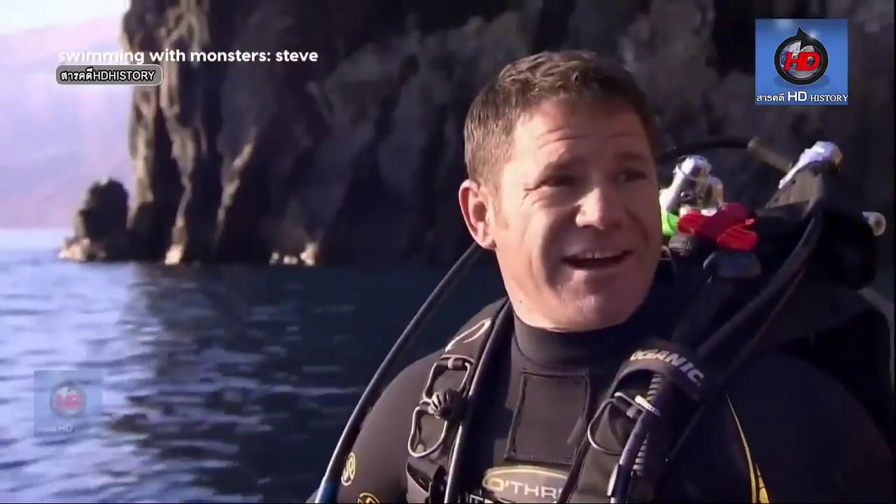 ฉลามขาวยักษ์แห่งท้องทะเล (สารคดี)2020