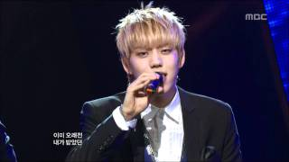 Infinite - Can you smile, ???? - ? ? ???, Music Core 20110521 MP3