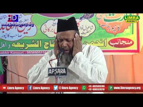 Kirat Hazrat Qari Ameer Hamza 16 September 2017 Kanpur HD India