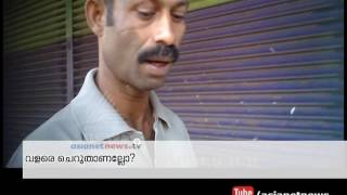Ganja Mafia active in Malappuram | Asianet News Investigation | FIR 20  Oct 2016