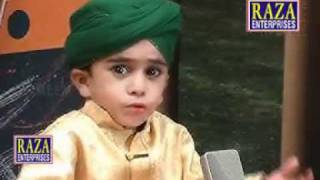 cute kid naat