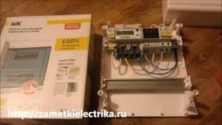 видео Корпуса модульные пластиковые ЩРН(В)-П IP41