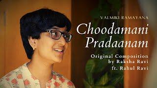 Choodamani Pradaanam Official Song Video   Raksha Ravi ft. Rahul Ravi