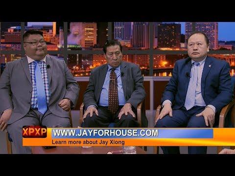 XAV PAUB XAV POM: with Guests Jay Xiong, Charles Vue and Sen. Foung Hawj.