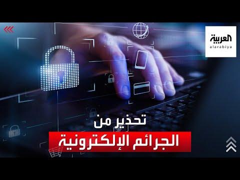 عصابات برامج الفدية تتكاتف لخرق قواعد البيانات السرية  - نشر قبل 5 ساعة
