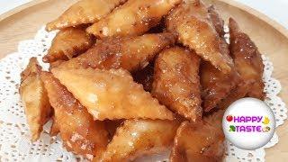 วิธีทำกรอบเค็มขนมไทยโบราณหอมอร่อยไม่ติดฟัน Krob Kem Recipe | happytaste