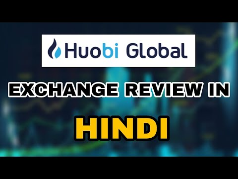 Huobi Global Crypto Exchange Review In Hindi