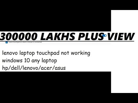 lenovo laptop touchpad not working 2017