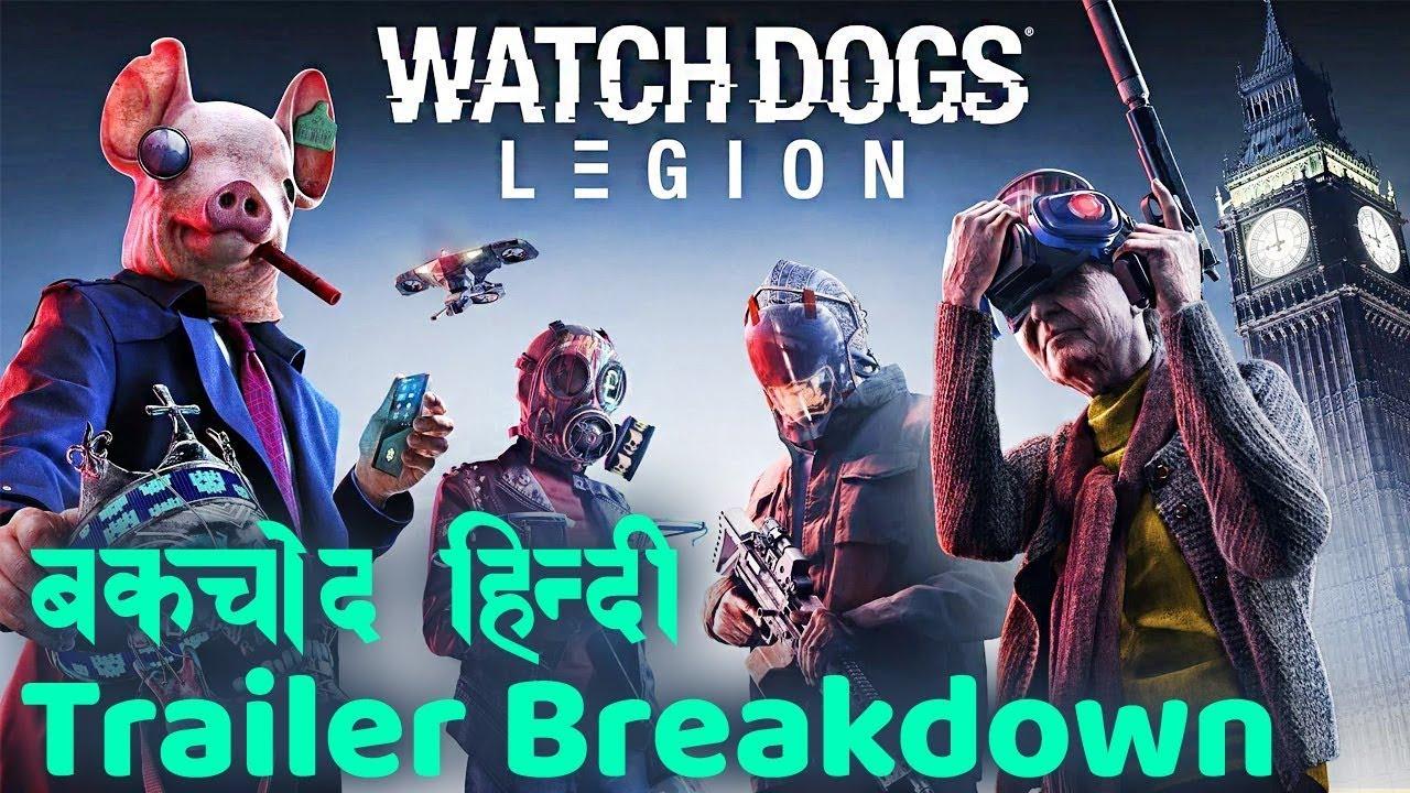 Watch Dogs: Legion Trailer Breakdown in Hindi - GameReviewed