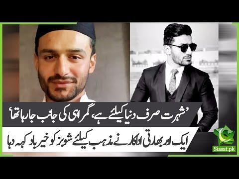 Indian Actor Saqib