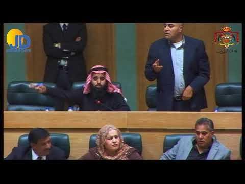 النائب محمد الرياطي يطرد رئيس الحكومة من مجلس النواب 18-3-2018