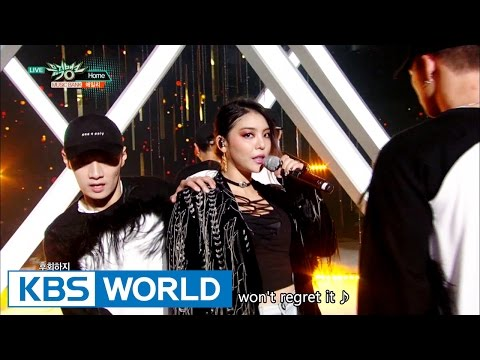 Ailee (에일리) - If You / Home [Music Bank COMEBACK / 2016.10.07]