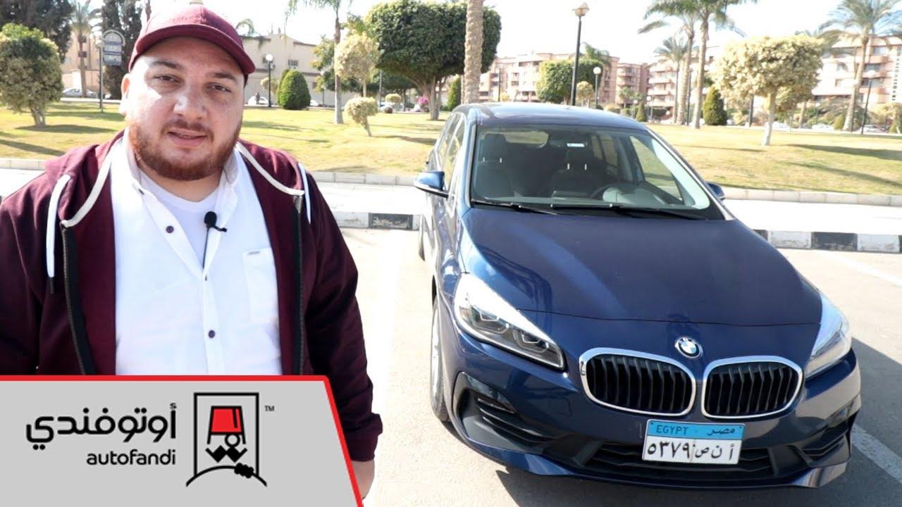 تجربة قيادة بي إم دبليو 218i جران تورر 2020 - BMW 218i Gran tourer Review