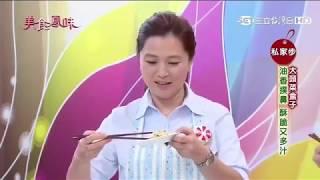 美食鳳味 20151222