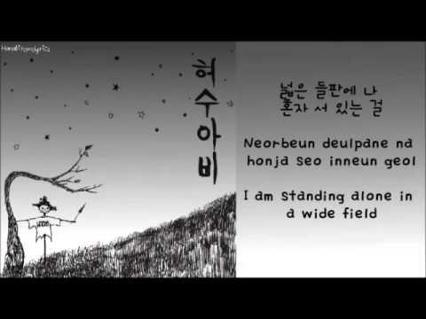 Scarecrow 허수아비 (Hangul_Romanized_English Sub) Lyrics - [Lee Hi]